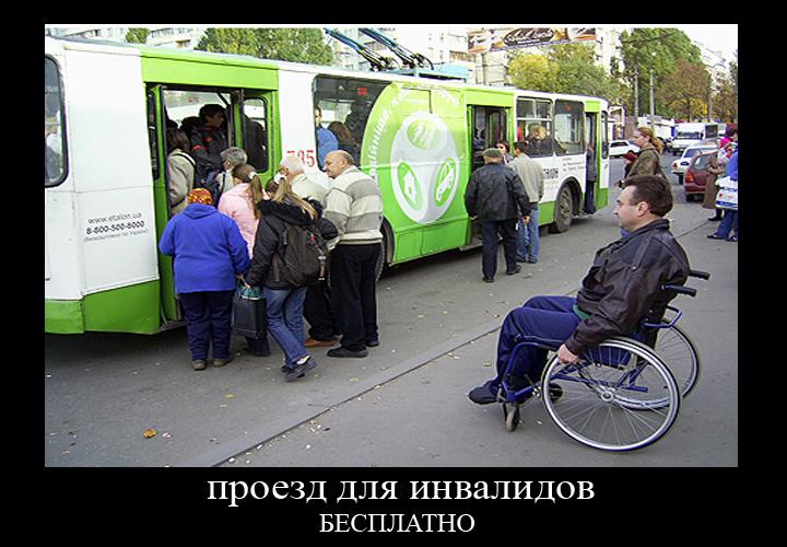 Устав автомобильного транспорта